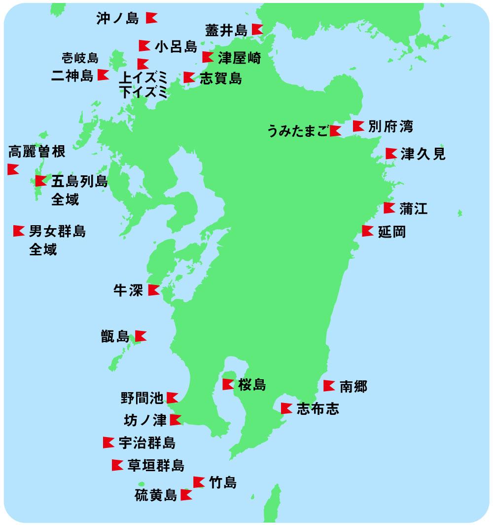 ツアーポイントマップ九州版